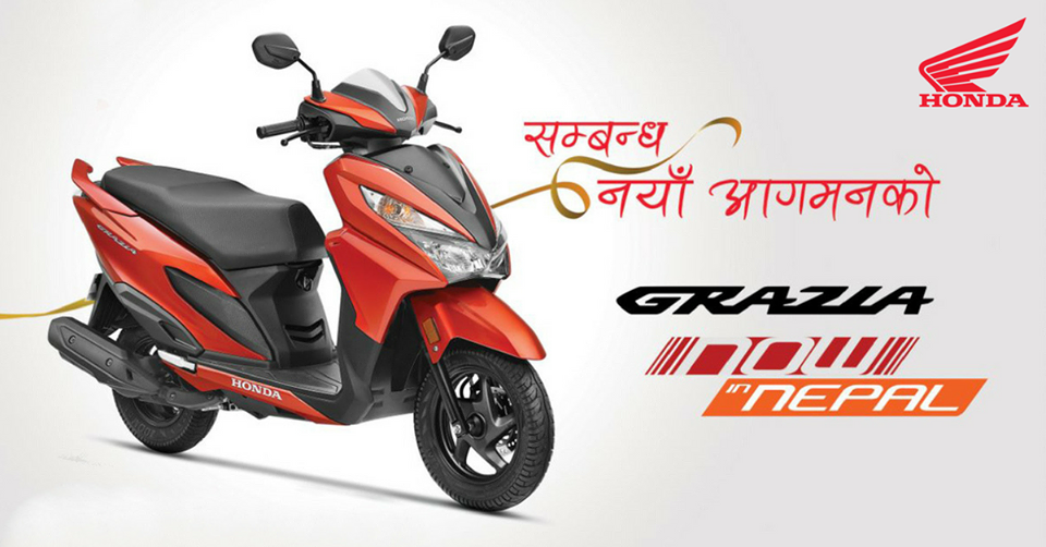 Honda Grazia Launched in Nepal