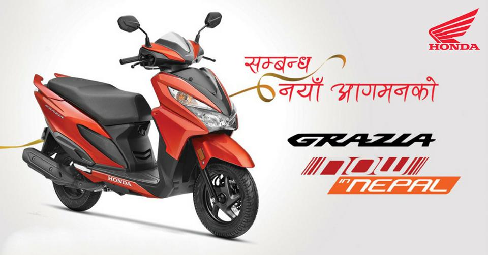 Honda Grazia Launched in Nepal