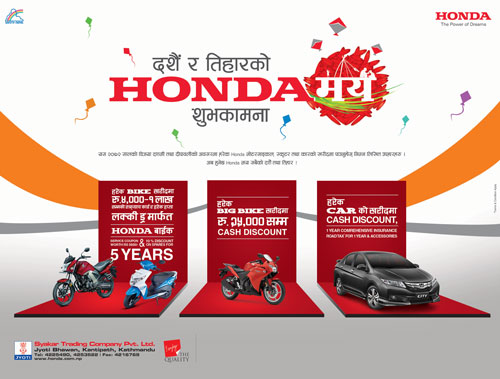 Honda Dashain Offer